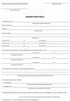 Zdjęcie formularza:
